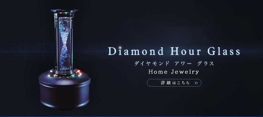 MIWA 50th Anniversary Diamond Hour Glass
